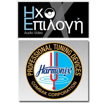 Hxoepilogi Side Harmonix