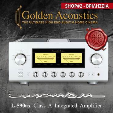 Golden Acoustics Vrilissia Side 1