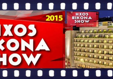 HXOS-VIDEO-EXPO2015-COVER