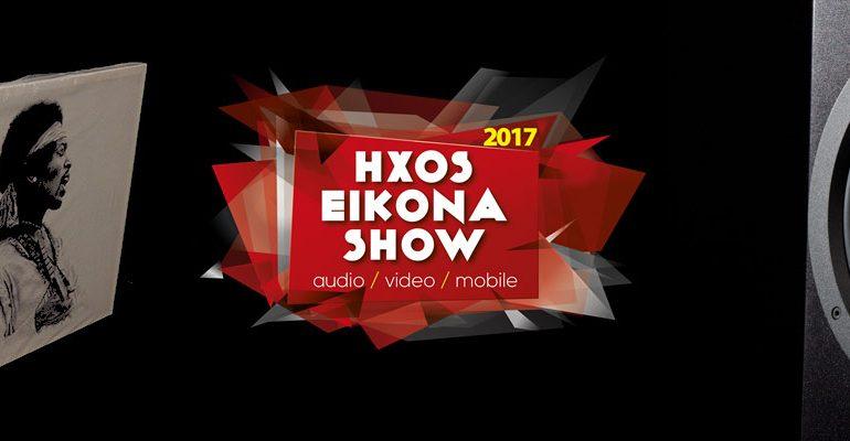 HXOS&Eikona-2017-cover