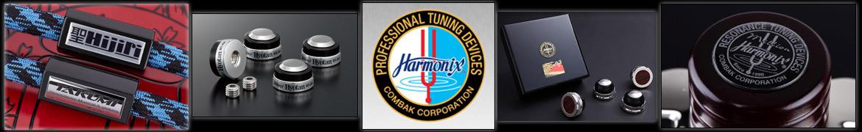 HARMONIX VIP