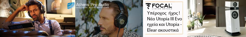 athens-pro-audio-banner1-big-vip