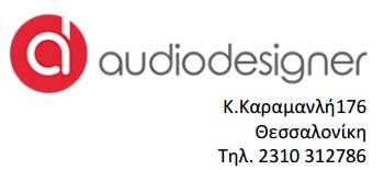 audiodesigner-logo
