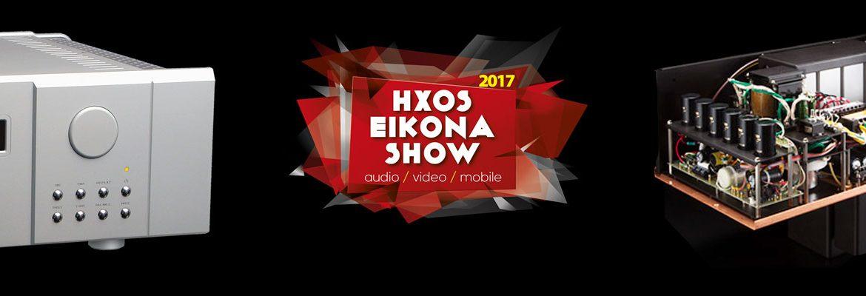 cover4-hxos-eikona-2017