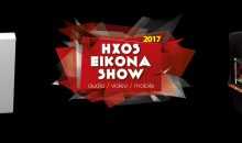 HXOS & EIKONA SHOW 2017 – HIGHLIGHTS PART FOUR