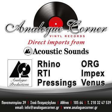 Golden Acoustics – Analog Corner
