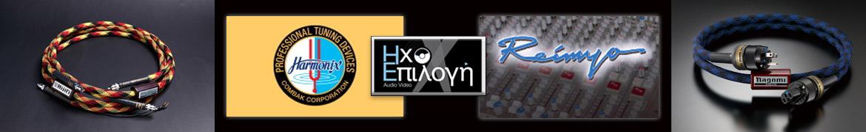 HXOEPILOGI VIP – COMBAK – HARMONIX