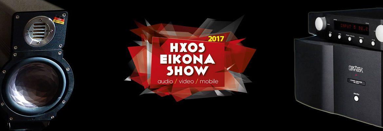 hxos-eikona-2017-cover-part-2