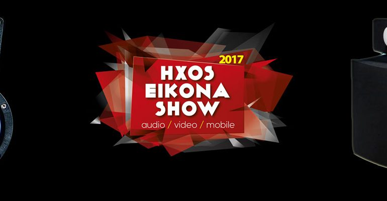 hxos-eikona-2017-cover-part-2