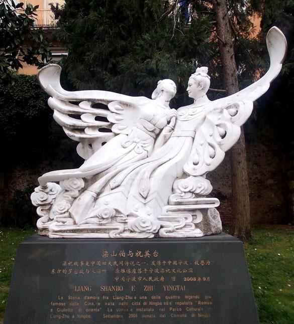 monument1-tony