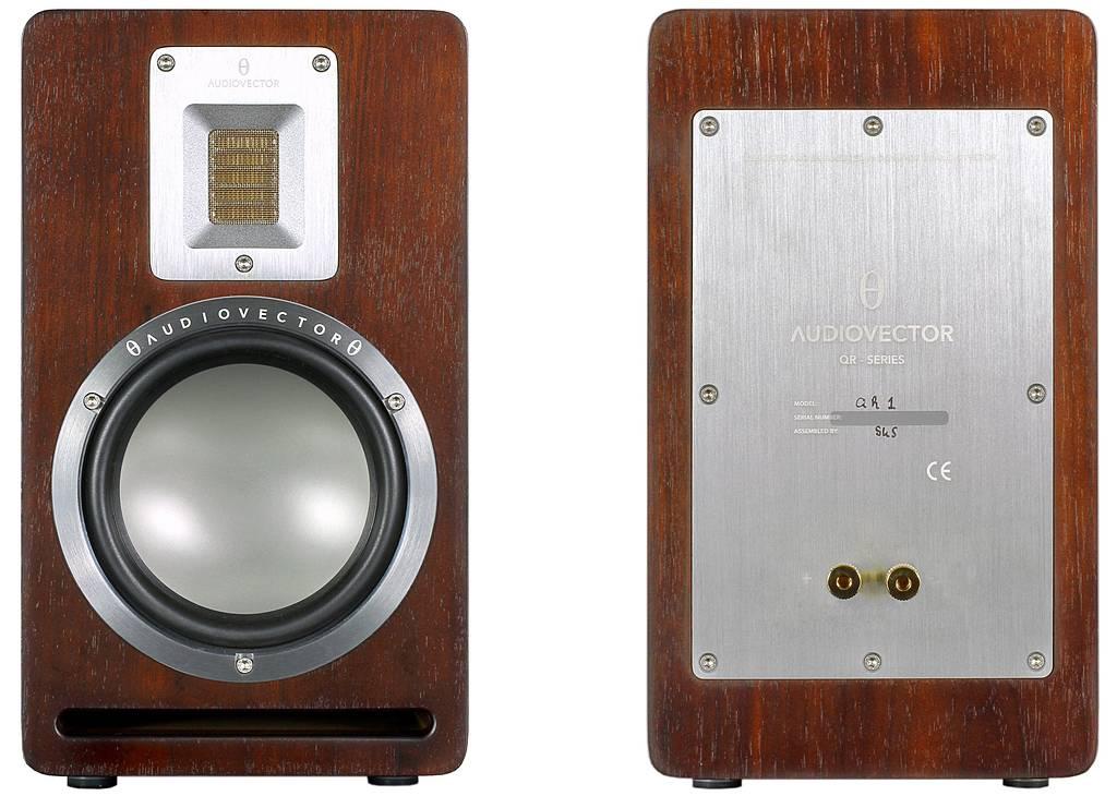 AudiovectorQR1-01w