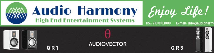audioharmony-banner-2016-1