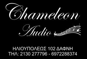 chameleonaudio-logo--4