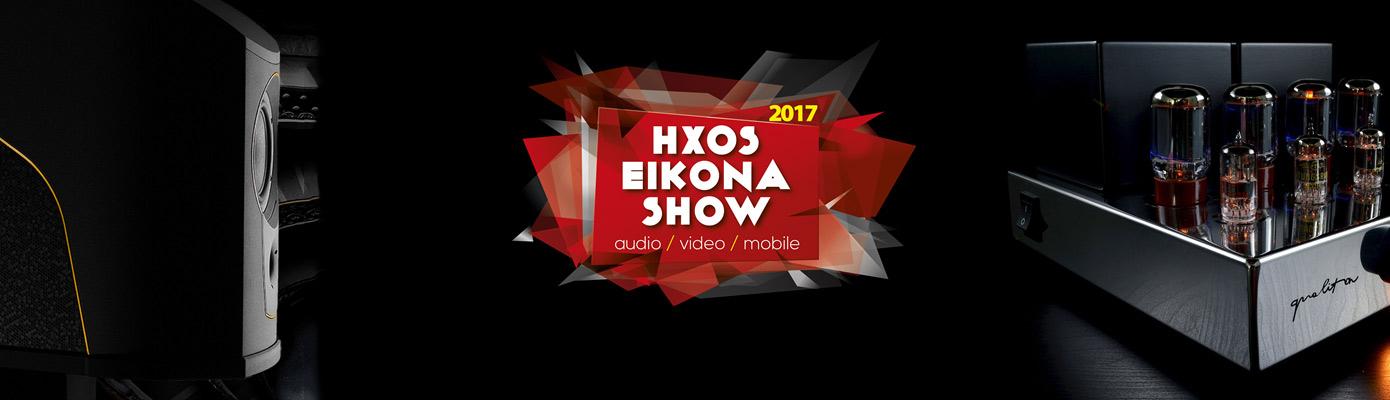hxos-expo-17-cover5